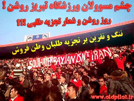 https://tplkqw.bn1.livefilestore.com/y1pPh4iqtwM0DIblkfJ-n9ZY270qCQfJvlbbRtOW89rogT-_-ld20ANw4DUfMHkPmSBrf_k8kLlsUs/Iran--2-jpg.jpg?psid=1